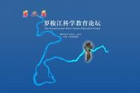 论坛banner-yzd