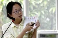 冯婷-报告图片