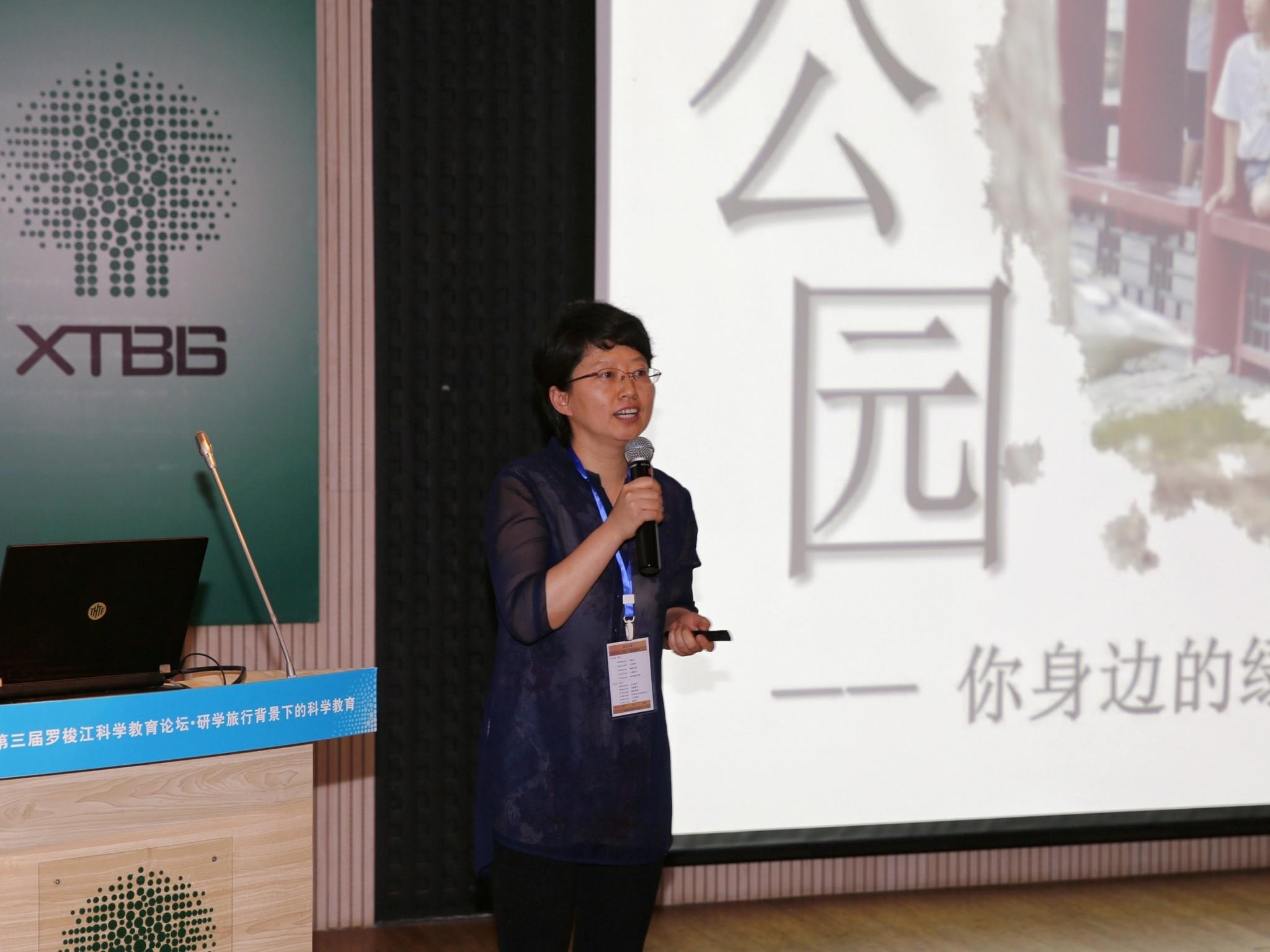 【Pecha kucha】北京市公园管理中心 宋利培:公园——你身边的绿色课堂