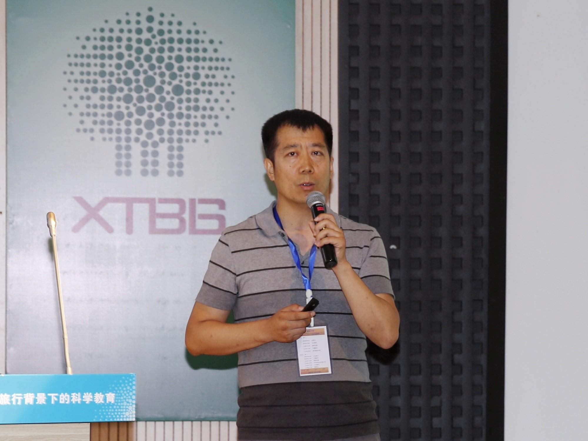 【专题报告】科普游子自然教育创始人 马庆宇:让更多自然科学考察走进研学旅行