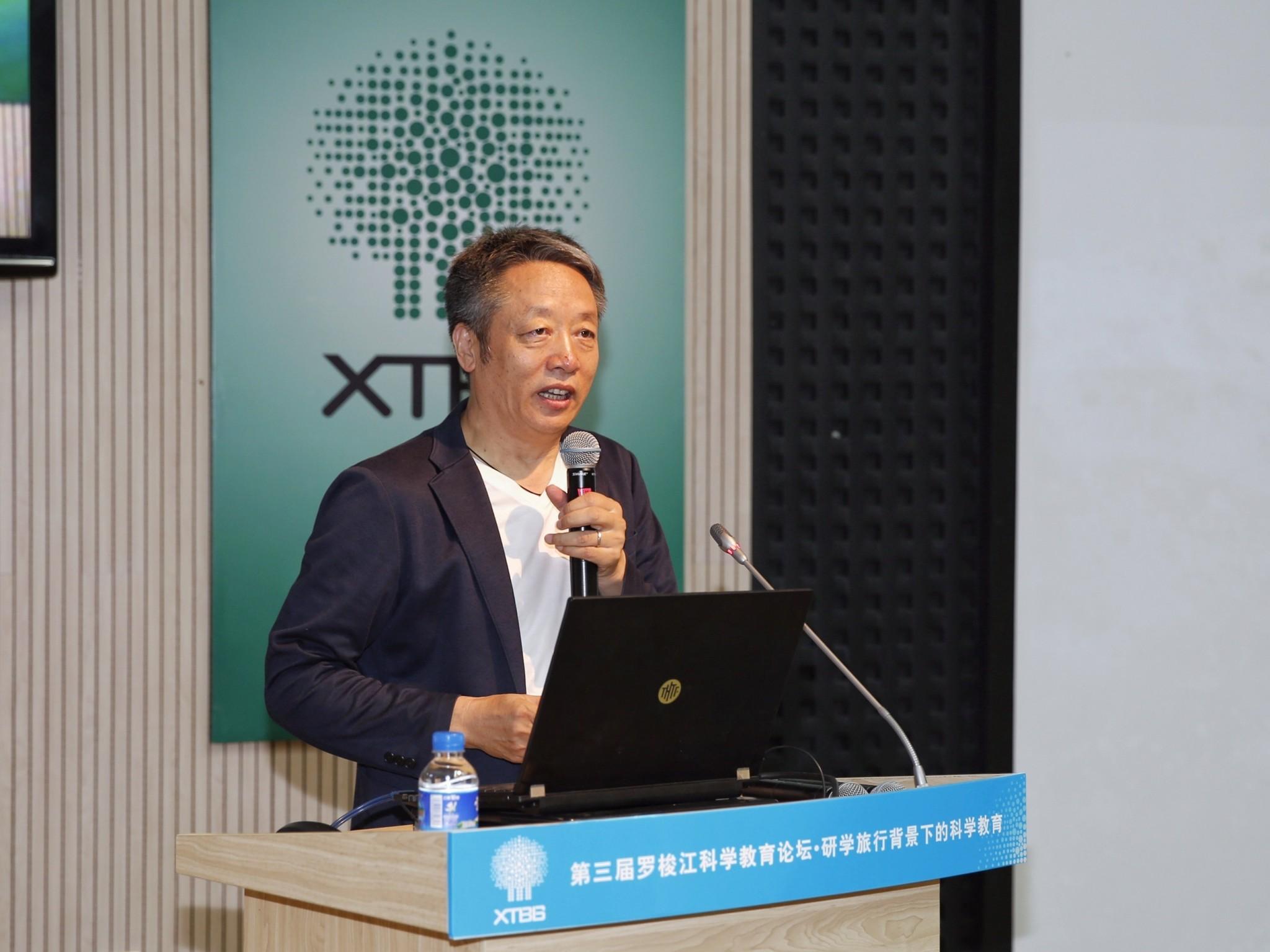 【大会报告】中国纪录片导演 李成才:科学与启蒙