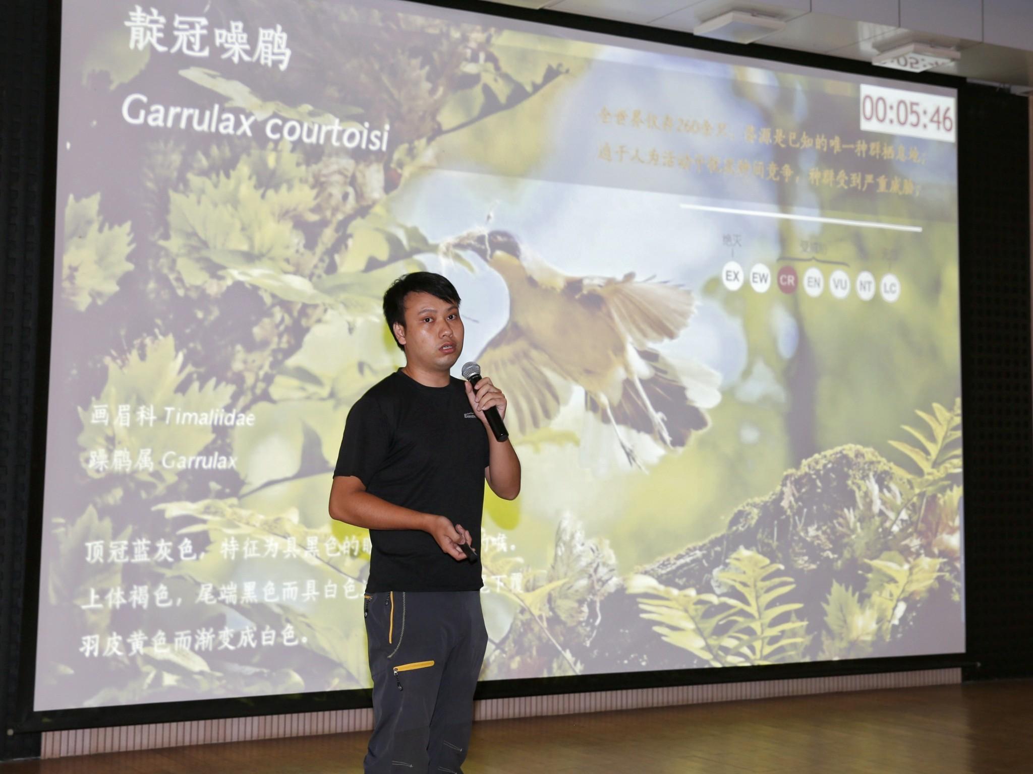 【Pecha kucha】婺源林奈实验室科技有限公司 刘芝龙:从零起步的自然实验室