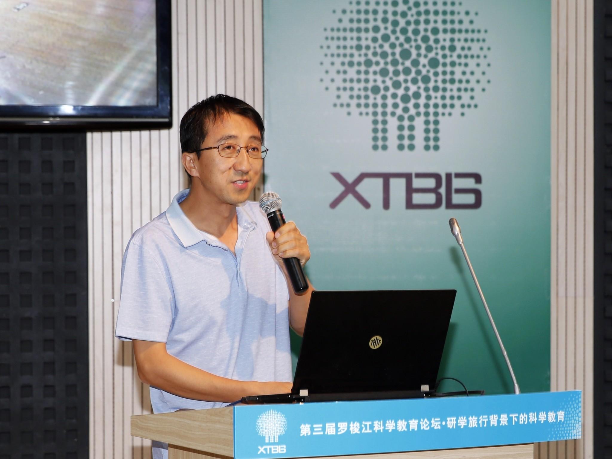 【Pecha kucha】中国地震局地球物理研究所 王红强:小小地震学家养成记