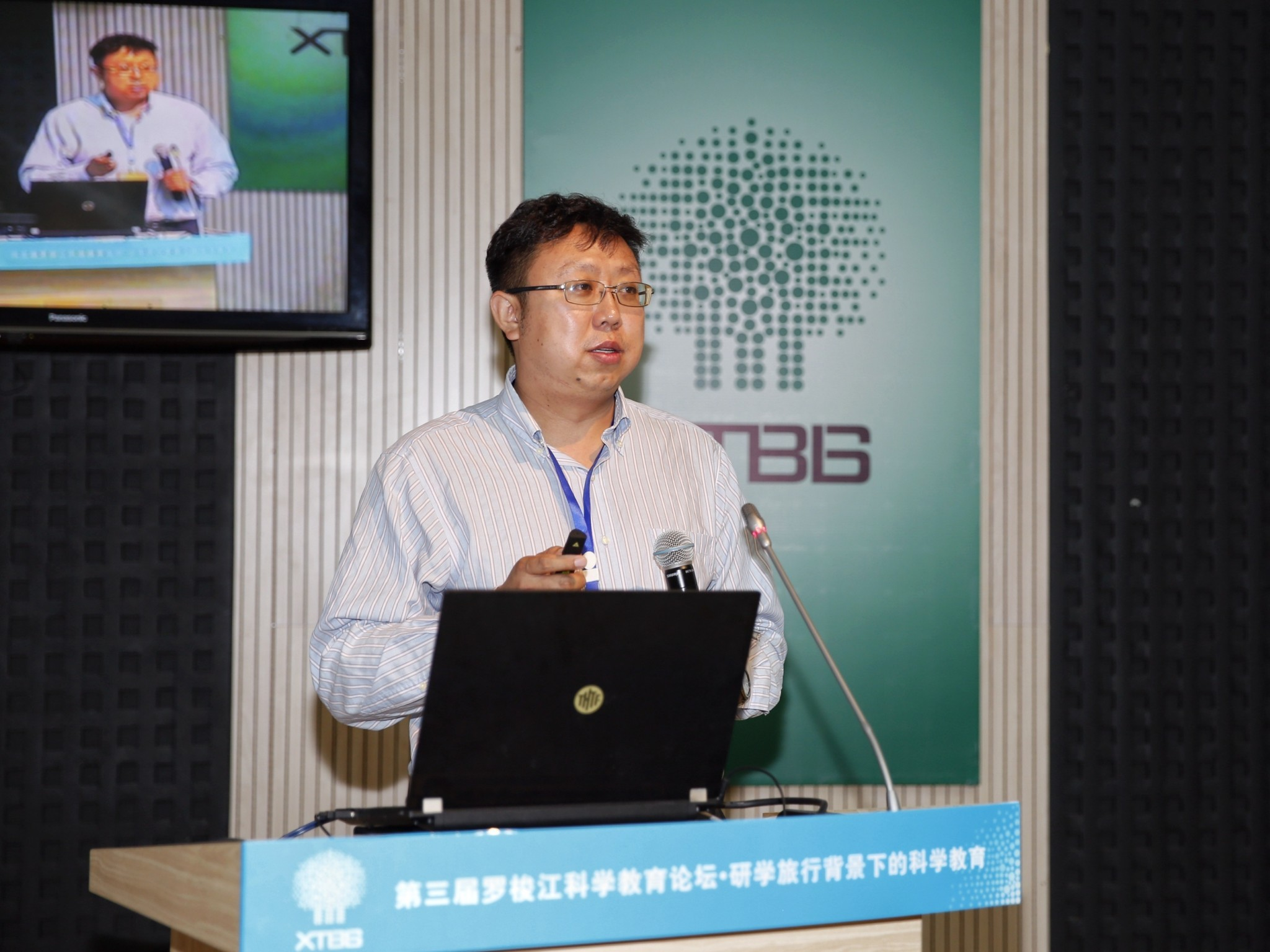 【专题报告】北京微创博志教育科技有限公司创始人兼CEO 王虎纹:科学教育的实践与反思