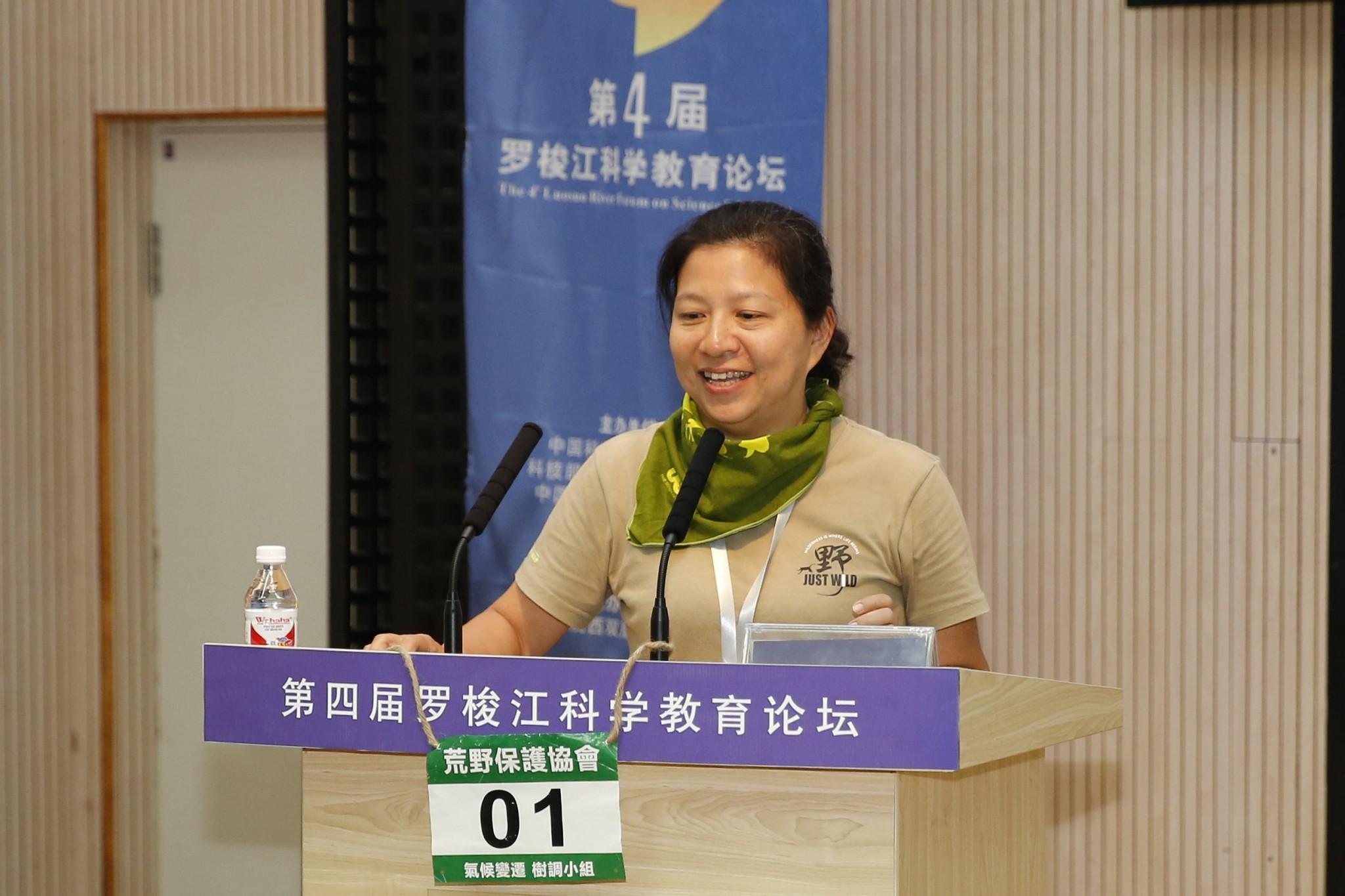 【案例分享】荒野保护协会  林君兰:树荫下的气候变迁