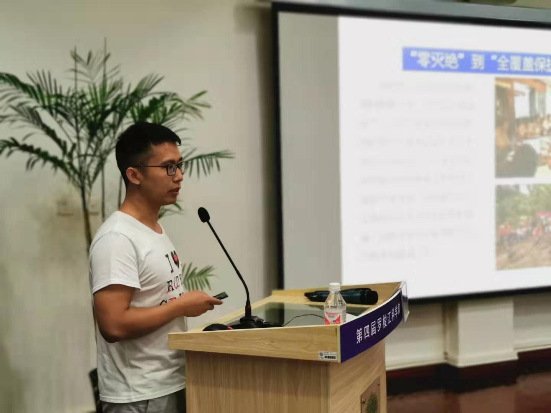 【专题报告】中科院西双版纳热带植物园  朱仁斌:中国本土植物保护的一些思考