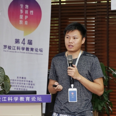 【专题报告】昆明植物所标本馆 徐洲锋:Biotracks公众科学项目的内涵与外延
