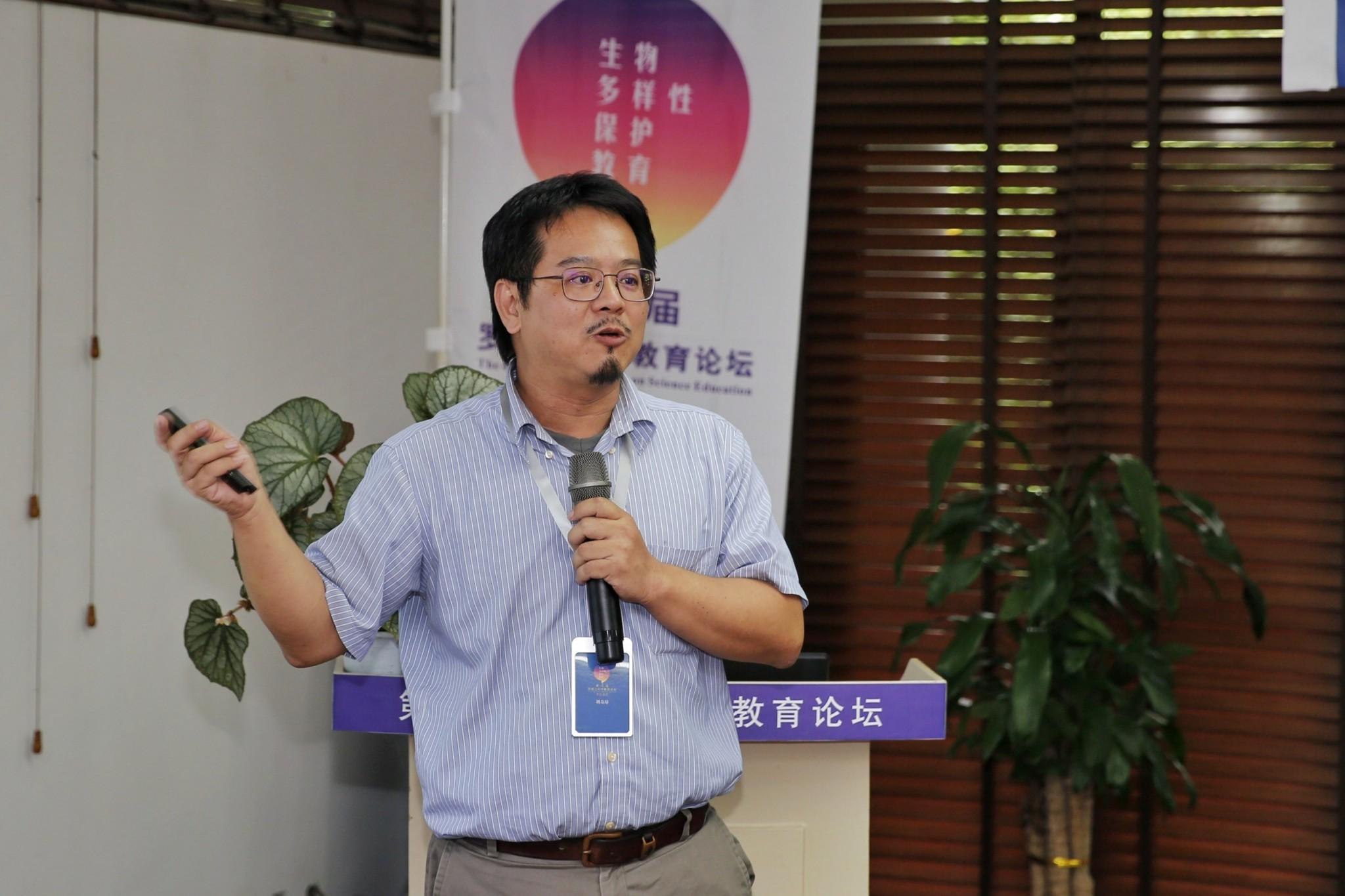 【专题报告】台湾大学 刘奇璋:从学习的角度来看公民科学家的学习行为,以参与社群为理论基础