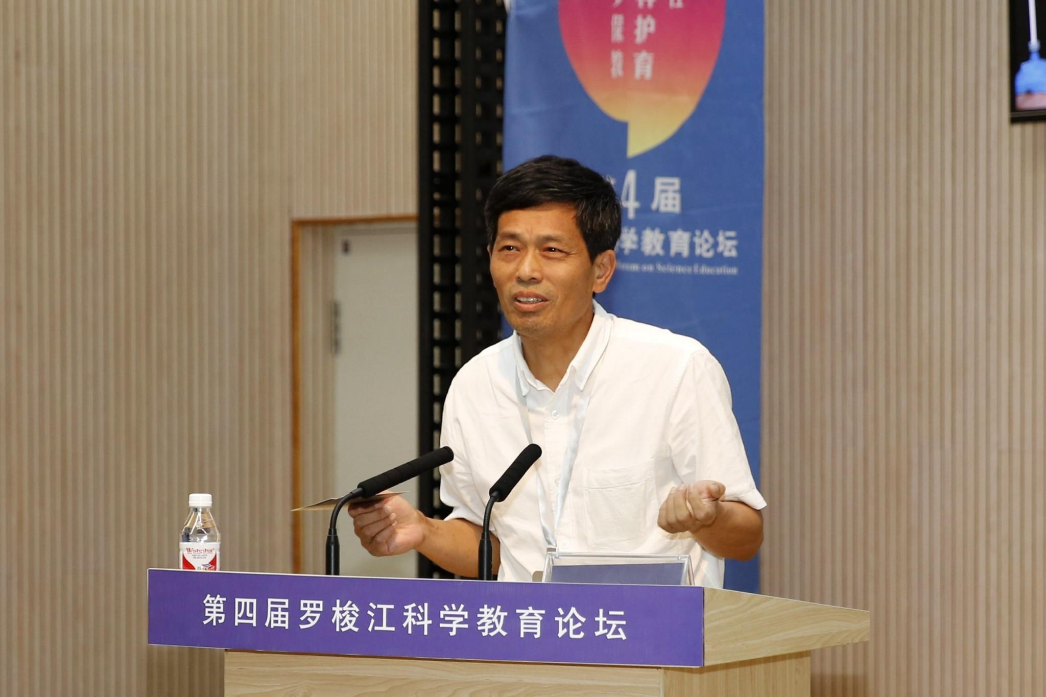 【案例分享】江苏常州湖畔文化传媒有限公司  蒋建平:从生物多样性教育到实验空间