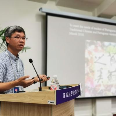 【专题报告】深圳市中科院仙湖植物园  张力:如何开展冷门的科普教育——从仙湖植物园苔藓科普谈起