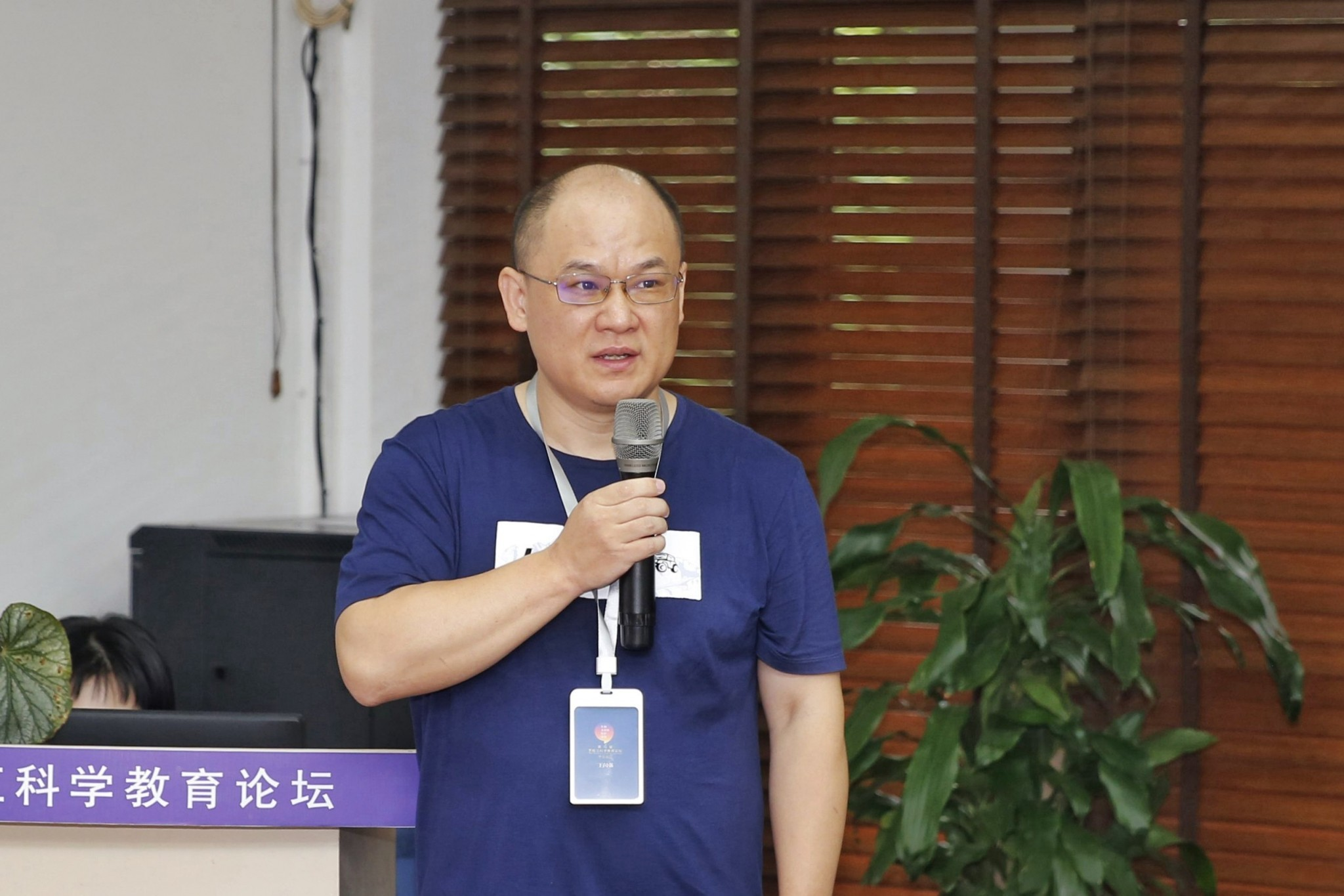 【专题报告】中科院计算机网络信息中心  王润强:新媒体技术在青海湖环境保护与科普教育中的应用