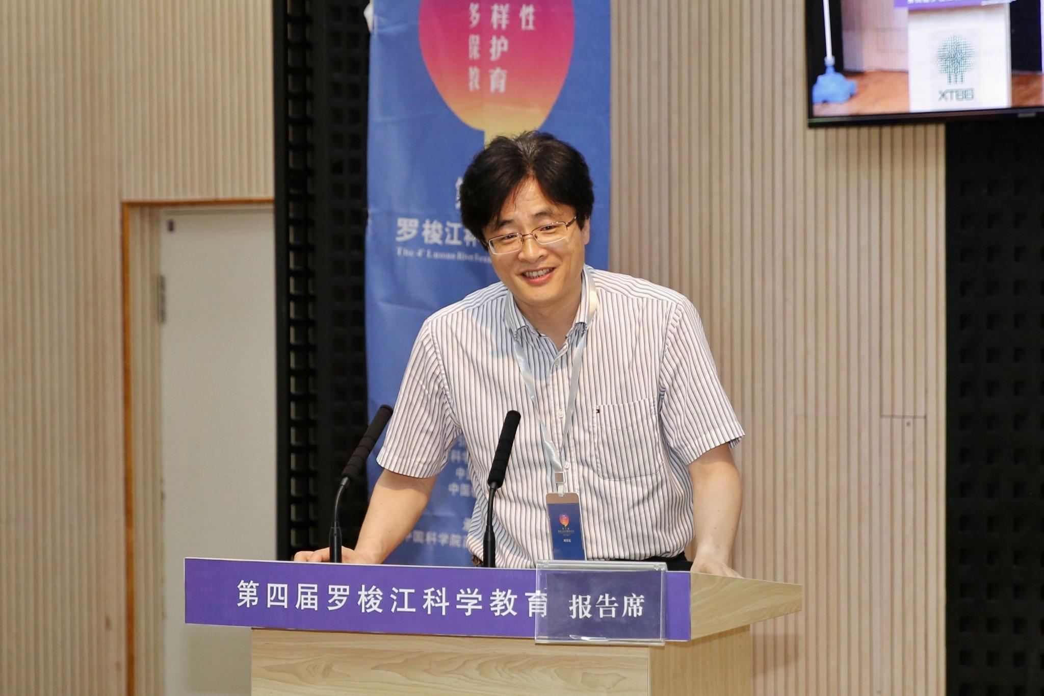 【大会报告】中国科学技术大学  周荣廷: 小学科学教育中渗透HPS教育的探索