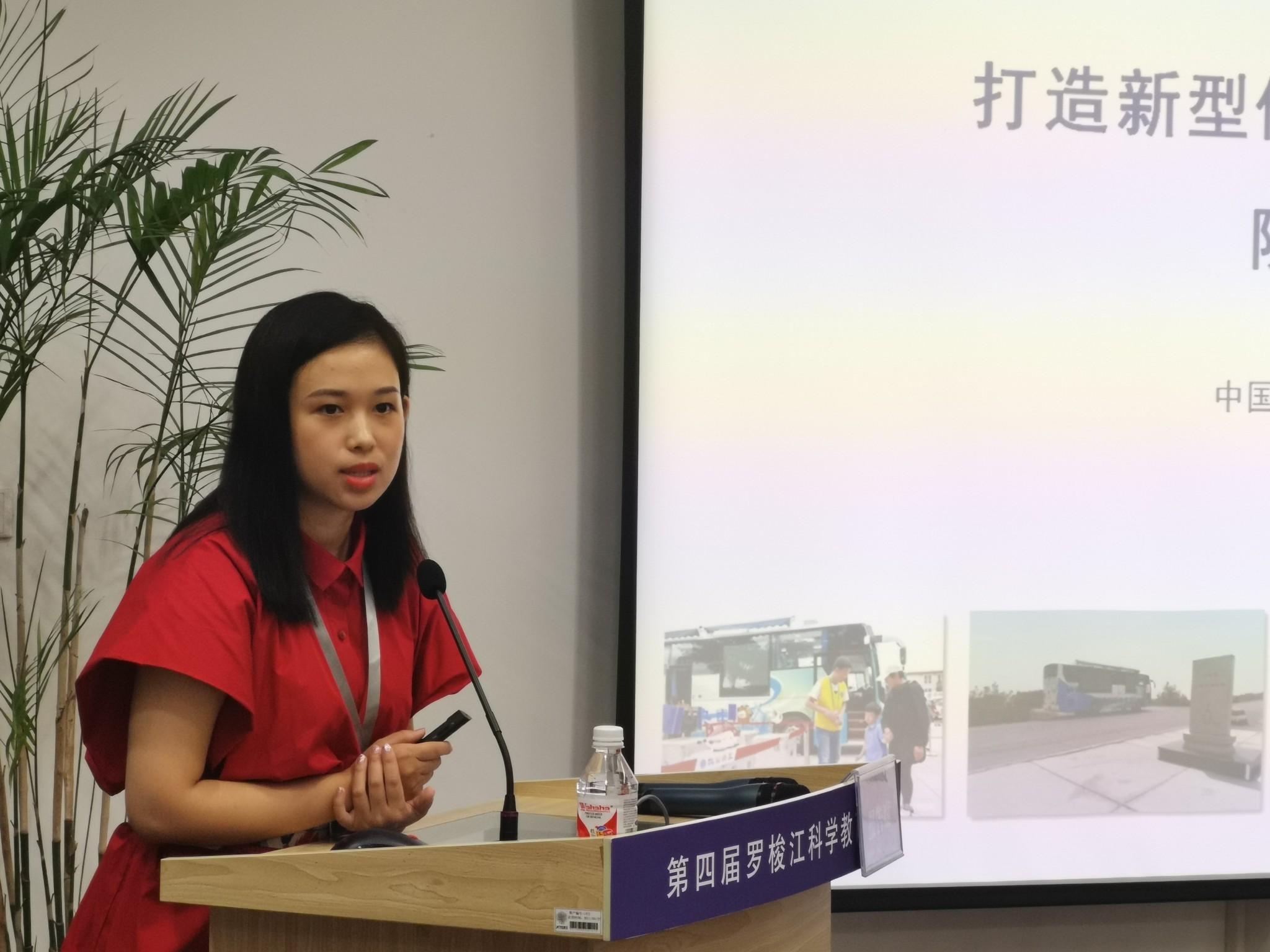 【专题报告】中科院行政管理局  胡吉:打造新型科普传播平台——以中国科学院科学快车为例