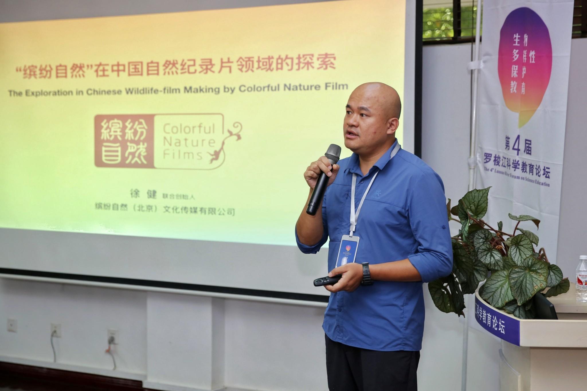 【专题报告】中国自然纪录片导演  徐健:缤纷自然在中国自然纪录片领域的探索