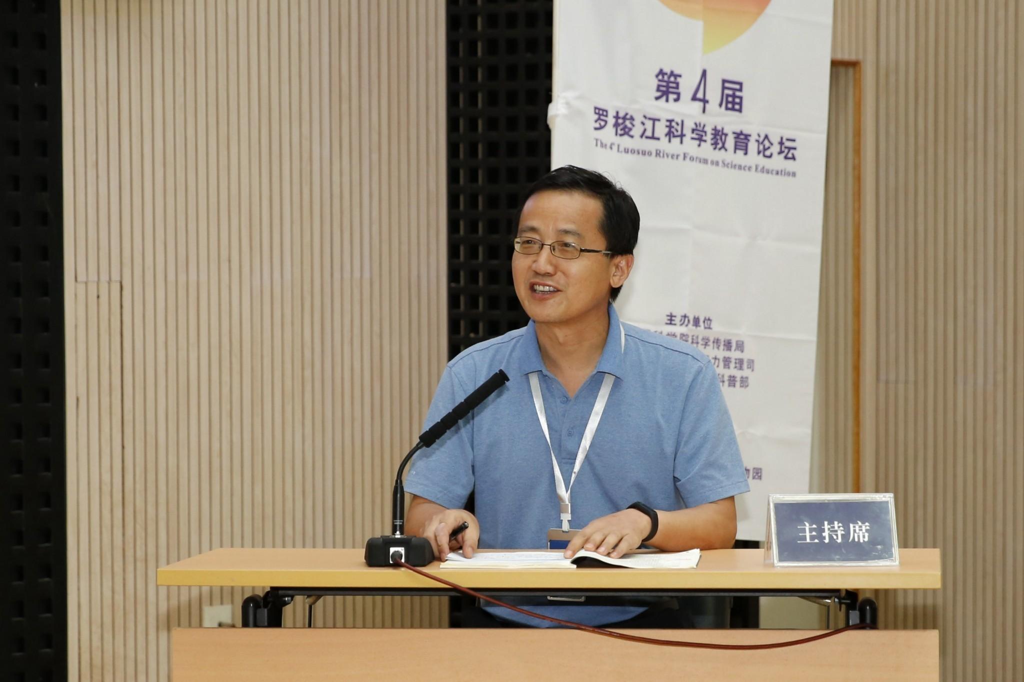 7月23日,中科院西双版纳热带植物园副主任胡华斌主持论坛开幕式。