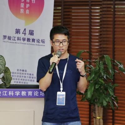 【专题报告】深圳市中科院仙湖植物园  张卫哲:自然观察俱乐部促进青少年生物多样性保护行为