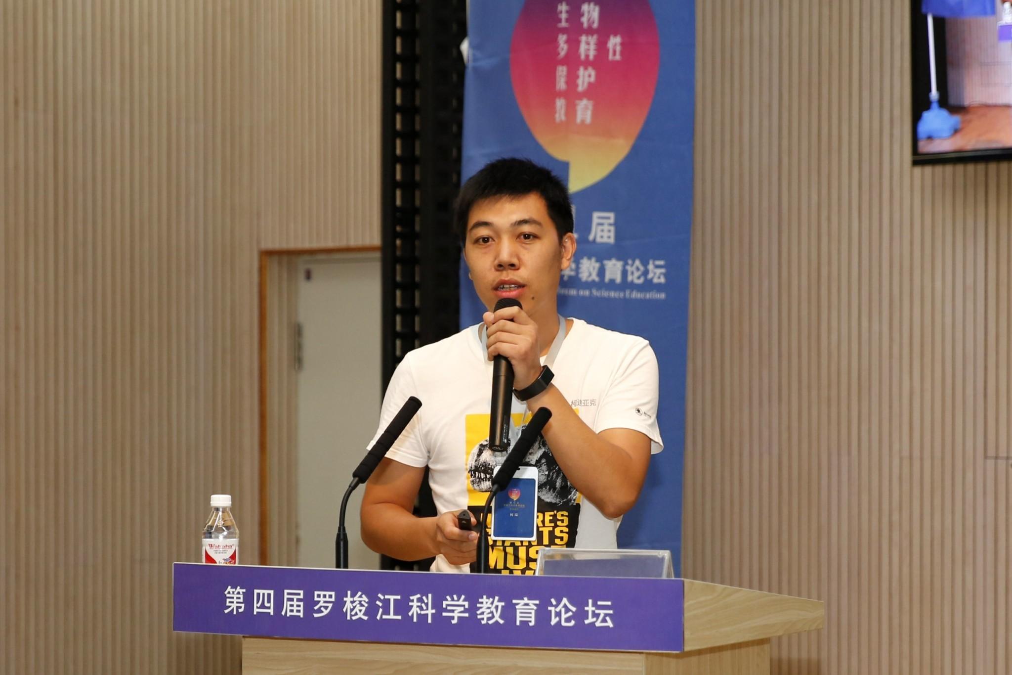 【案例分享】武汉市乐跋教育科技有限公司  何瑞:自然笔记的起源、发展与规范