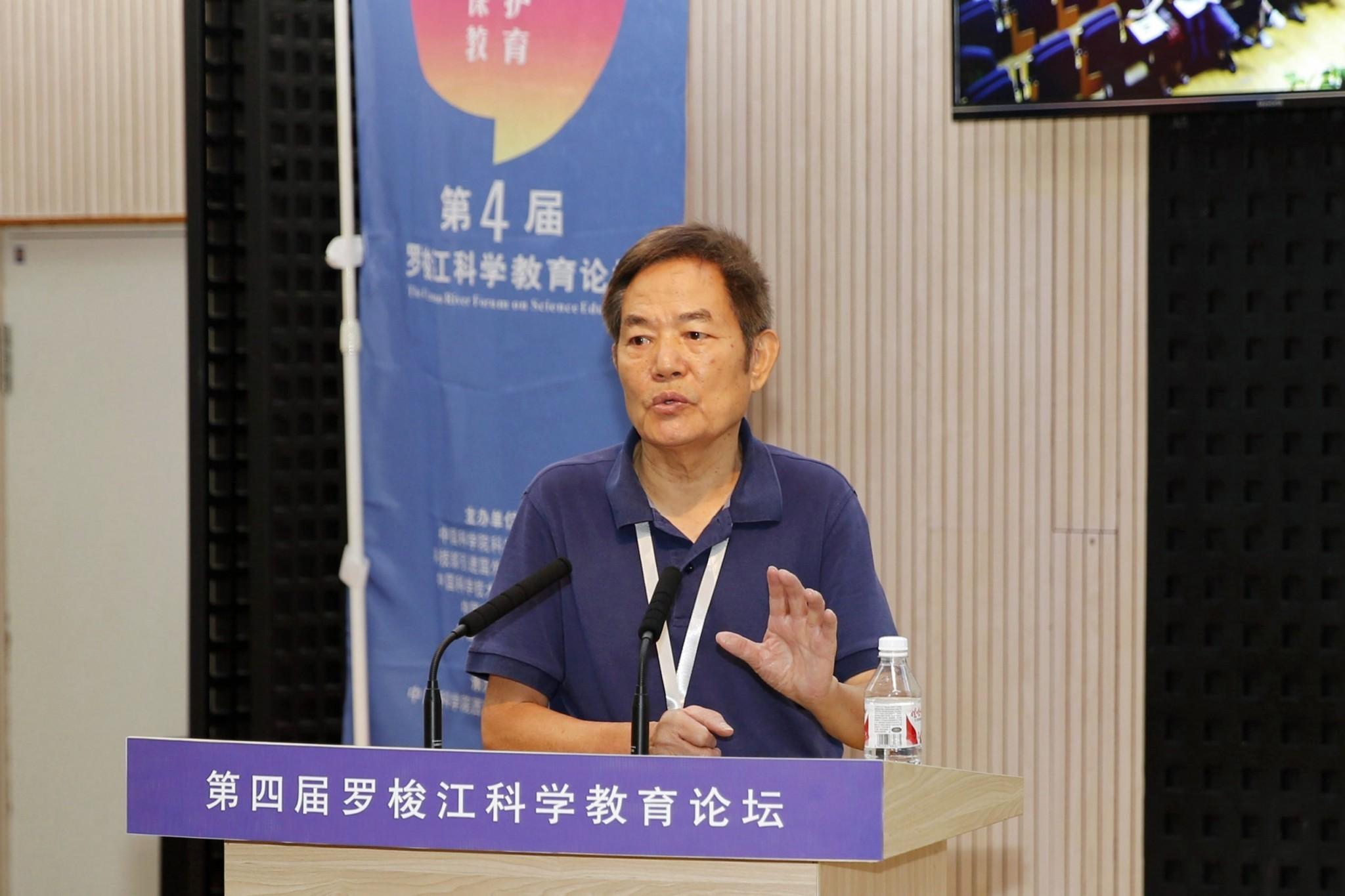 【大会报告】郭传杰:在自然教育中深入渗透科学教育