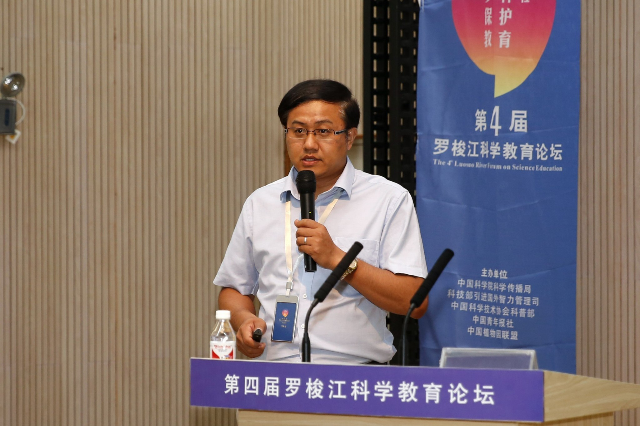 【案例分享】湖北大学  李中元:神农架大熊猫食源竹类资源遥感调查与估算
