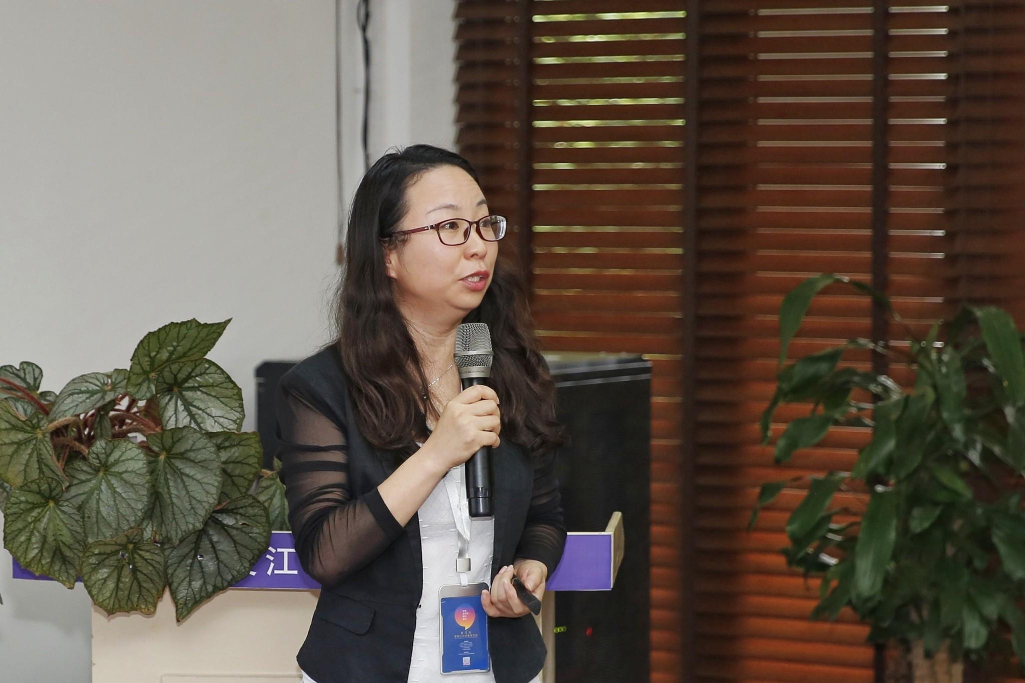 【专题报告】北京林业大学  韩静华:新媒体环境下的植物科普作品设计