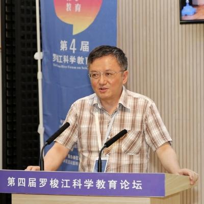 【大会报告】中国科学技术大学  汤书昆:生物多样性科普研学:能够促进一种新生命观养成吗?